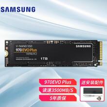 三星(SAMSUNG)970EVO Plus/980pro M2固态硬盘 台式/笔记本电脑M.2 970 EVO PLUS 1T1044元