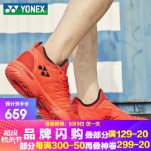 尤尼克斯(YONEX)羽毛球鞋 2021新款男女透气防滑飞织鞋子男 情侣跑步休闲训练运动羽毛球鞋 SHTFR3EX男女款(红) 42