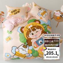 京东超市百丽丝家纺 床上用品 萌系少女四件套 卡通床单被套枕套 新品 萌系少女 1.5M(5英尺)床