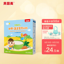 京东超市贝因美(Beingmate)婴儿米粉 宝宝辅食 全能优+胡萝卜蔬菜营养米粉米糊(6-36月龄适用)325g