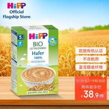 京东国际喜宝(HiPP)米粉婴儿米糊 有机婴儿辅食 营养燕麦米糊 欧洲原装进口 5个月以上可用