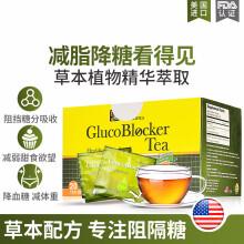 BFSUMA澳玛家血糖平衡降糖茶非青钱柳保健茶叶中老年美国进口20袋 1盒装(香港直邮) 1盒装(香港直邮)