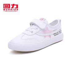 回力童鞋新款男童舒适板鞋女童五角星拼色儿童帆布鞋 19-359 白粉 29码鞋内长约19cm