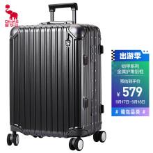 爱华仕(OIWAS)铠甲系列铝框拉杆箱 24英寸密码锁行李箱 旅行箱静音万向飞机轮男女 6375银色 炭灰色(铝框+护角)