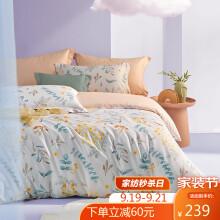 京东超市 乐蜗家纺LOVO 全棉四件套 纯棉床上用品双人床单被套1.5米床 晨露芳华200*230cm