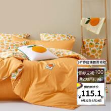 京东超市 百丽丝家纺 全棉印花三/四件套四季纯棉被套床单床上用品居家套件 氧气蜜橘 1.2m床(被套:150×210cm)