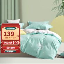 京东超市 百丽丝家纺 全棉印花三/四件套四季纯棉被套床单床上用品居家套件 微雨落花 1.2m床(被套:150×210cm)