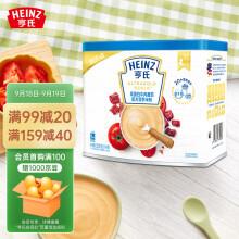京东超市亨氏(Heinz)米粉 婴儿辅食 宝宝高铁营养米粉罐装 超金健儿优高蛋白番茄牛肉配方米粉225g(7-36个月适用)