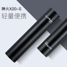 神火 (supfire)X20-S强光手电筒 高亮远射LED灯充电式迷你便携家用户外应急灯29.90