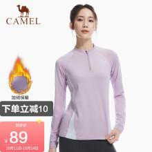 骆驼(CAMEL)运动长袖T恤 运动休闲女装舒适外穿上衣打底衫女 J9W14L0201 蜜桃粉 M 0201 星月紫 加绒