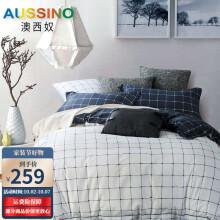 AUSSINO澳西奴-纯棉被罩床单 全棉双人单人被单被罩家纺床上用品 格子四件套 白色-灵动空间 1.8-2.0米床 4件套-被套220*240cm