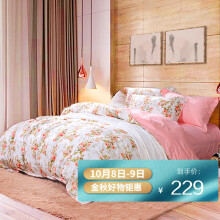 京东超市富安娜家纺 四件套纯棉ins风全棉床上用品套件床单被套 小清新双人加大 汐颜 1米8/2米床(230*229cm)粉色