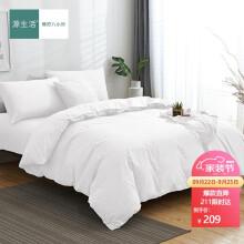 京东超市源生活 白色三件套床上用品纯色素色床单被套 纯白色 1.2米床 (被套155*210cm)