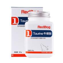 红狗RedDog牛磺酸猫胺猫安粉 猫牛磺酸猫用氨基酸打喷嚏流泪猫鼻支 80g 猫胺80g