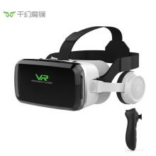 千幻魔镜 G04BS十一代vr眼镜智能蓝牙链接 3D眼镜手机VR游戏机