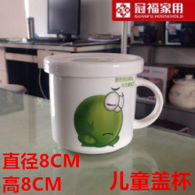 陶瓷杯子儿童盖杯带盖水杯茶杯创意杯米米果果卡通水杯咖啡杯 绿豆蛙