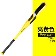 凯速(KANSOON)加厚合金钢棒球棍车载防身棒球棒家庭防卫用品棒球杆 黄色