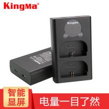 劲码索尼相机电池np-fz100数码微单原装适用A7R3/A7M3/A7III/A9/A7rM3 充电器
