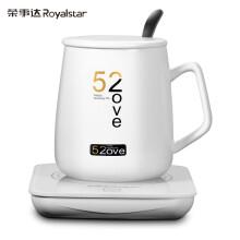 荣事达(Royalstar)养生杯暖暖杯55度恒温杯小电热杯养生壶煮茶器泡茶壶创意礼品迷你RS-HR16B