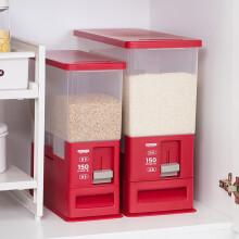 阿司倍鹭日本ASVEL正品家用米桶12KG计量米箱米缸防潮面粉桶储米箱 12kg/红色