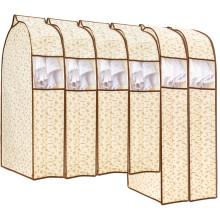 百草园衣服防尘罩 立体可视收纳袋整理袋 西服防尘袋 4中2大 小熊