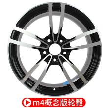 m4锻造轮毂适用于宝马 m3m5锻造钢圈定制 m4概念版轮毂 18寸
