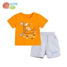 贝贝怡男童纯棉短袖套装夏装新品卡通上衣T恤裤子两件装182T129 橙色 6个月/身高66cm