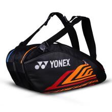 尤尼克斯YONEX羽毛球拍包 yy李宗伟明星款双肩背运动包 BAG22LCW 蓝橙色 柬埔寨产