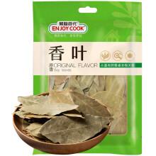 易厨食代 香叶 火锅调料月桂叶炖卤肉香调味料15g4.8元