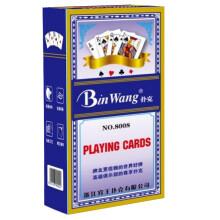 宾王 BIN WANG 扑克牌 精品扑克 娱乐纸牌(一盒十副)NO.8008