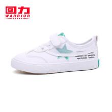 回力童鞋新款男童舒适板鞋女童五角星拼色儿童帆布鞋 19-359 白绿 34码鞋内长约21.5cm