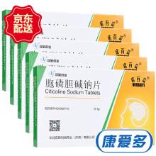 诺百益 胞磷胆碱钠片 0.1g*24片*5盒