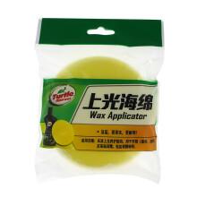 龟牌(Turtle Wax) 打蜡海绵 掌心海棉TW-187掌心海绵双层上光海绵
