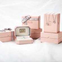 周大福 CHOW TAI FOOK 婚嫁对戒粉色首饰盒 首饰盒