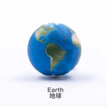 ASTROREALITY爱宇奇 仿真3D打印手办AR太阳系星球模型行星手办单品创意生日礼物 30mm 地球