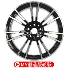 m4锻造轮毂适用于宝马 m3m5锻造钢圈定制 新款 M5轮毂 19寸