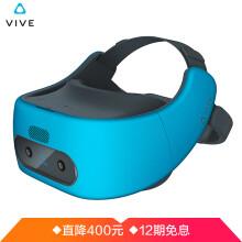 HTC Vive Focus VR一体机 智能眼镜 电眼蓝