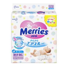 花王(Merries)纸尿裤 NB90片 新生儿尿不湿(0-5kg)(日本原装进口)