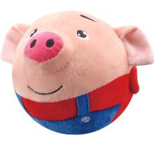 米字熊 抖音同款跳跳猪 蹦蹦球 音乐震动球 宝宝毛绒玩具 海草猪跳跳球USB充电款 红色