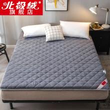 北极绒(Bejirog) 双人加厚保暖可折叠床垫 成人学生榻榻米被褥垫子床褥子 1.5米床(1.5x2.0米)