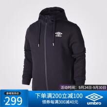 UMBRO茵宝秋男士连帽拉链时尚休闲运动外套 UI999AP2559-999黑色 M