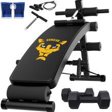 双超(suncao)SC-SB040 仰卧板家用仰卧起坐健身器材多功能腹肌训练器收腹机腹肌板健身板