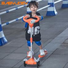英国Babyjoey  儿童滑板车 滑滑车 剪刀车宝宝摇摆车小孩四轮踏板车 宝丽橙
