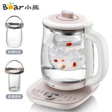小熊(Bear)养生壶1.8L燕窝壶全自动多功能加厚玻璃煮茶器 电水壶电热水壶花茶壶煮茶壶YSH-C18S2