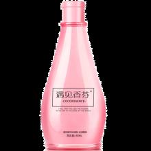 京东仓 遇见香芬 满婷 华巾大 赠品 合集 实用 粉瓶护发素80ml