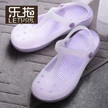 乐拖letuo 时尚休闲花园沙滩凉拖洞洞鞋SJ8001女款 浅紫36