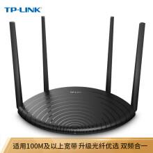 TP-LINK 普联 TL-WDR5660 千兆版 1200M WiFi 5 家用路由器135元