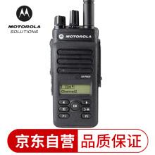 摩托罗拉(Motorola)XIR P6620 数字对讲机