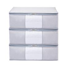 百草园整理袋衣服棉被子收纳袋 大号3枚装 格调灰 加厚被褥整理袋