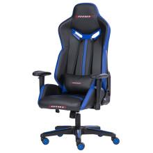 联丰(LIANFENG)电脑椅 电竞椅 游戏直播人体工学办公转椅子DS-186 蓝黑色